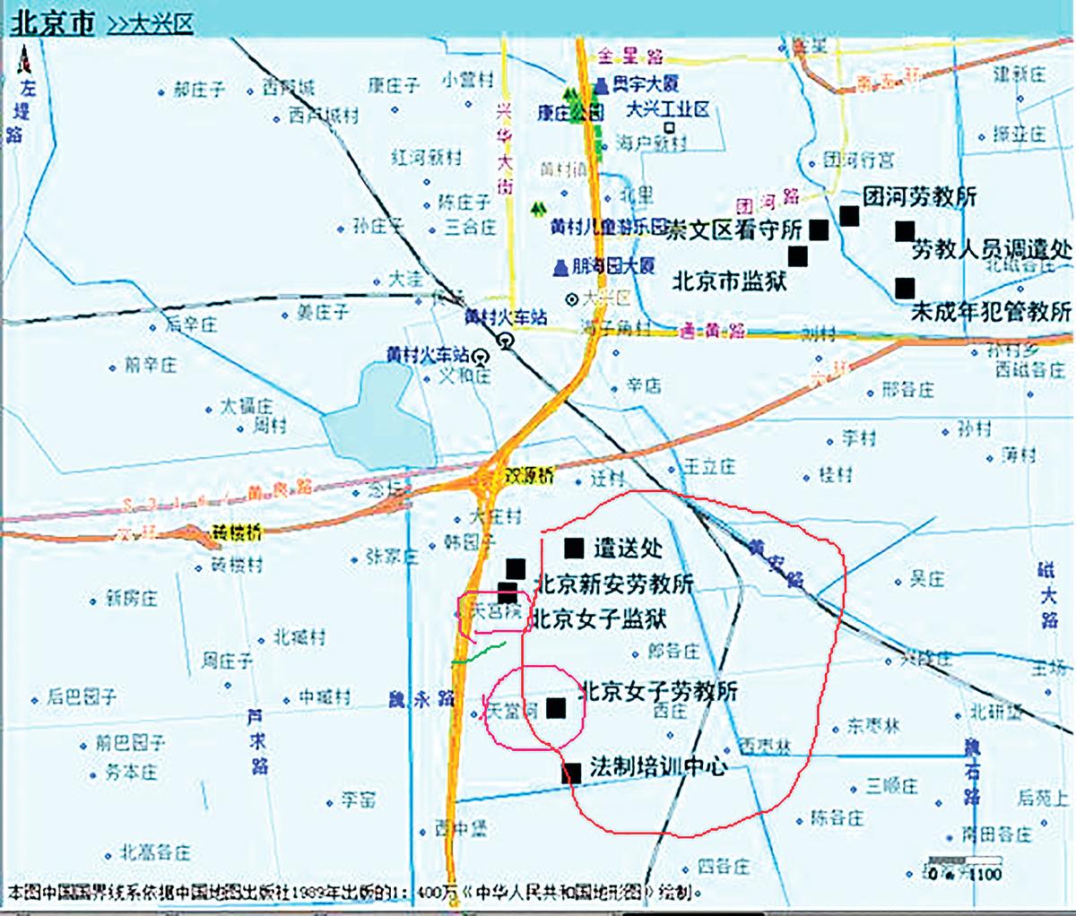 北京大興區佈滿國家暴力機構,有北京女監、北京女子勞教所、北京新安勞教所等,當地卻叫「天堂河」、「天宮院」。(明慧網)