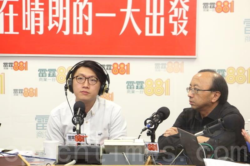 港大法律系首席講師張達明(右)出席電台節目時,批評選舉主任裁定6人提名無效的做法開了極壞的先例,又擔心人大釋法。(蔡雯文/大紀元)