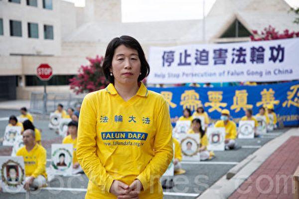 蘭州大學博士譚曉榮因為向民眾講述法輪功真相,與丈夫分別被判一年半勞教。(林樂予/大紀元)