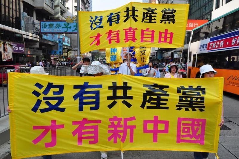 張慧東:中共已成過街老鼠 退出中共正在此時