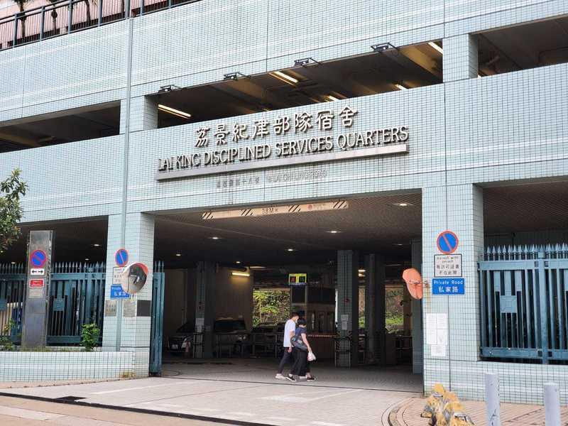 荔景紀律部隊宿舍疑至少10確診  住戶:多數是警員