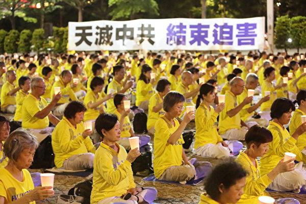 7月18日晚,台灣北部部分法輪功學員,在台北市民廣場舉行反迫害21周年燭光悼念會。(林仕傑/大紀元)