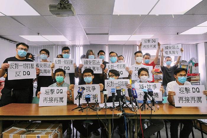 民陣聯同部份初選參選人昨日局體記者,聲援戴耀廷及區諾軒。(宋碧龍 / 大紀元)