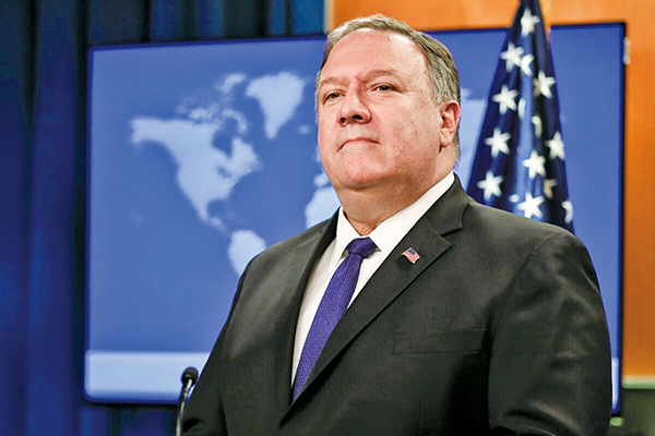 美國國務卿蓬佩奧(Mike Pompeo)宣佈,中國在南海大部份海域的擴張性海事主張「完全不合法」。(大紀元資料室)