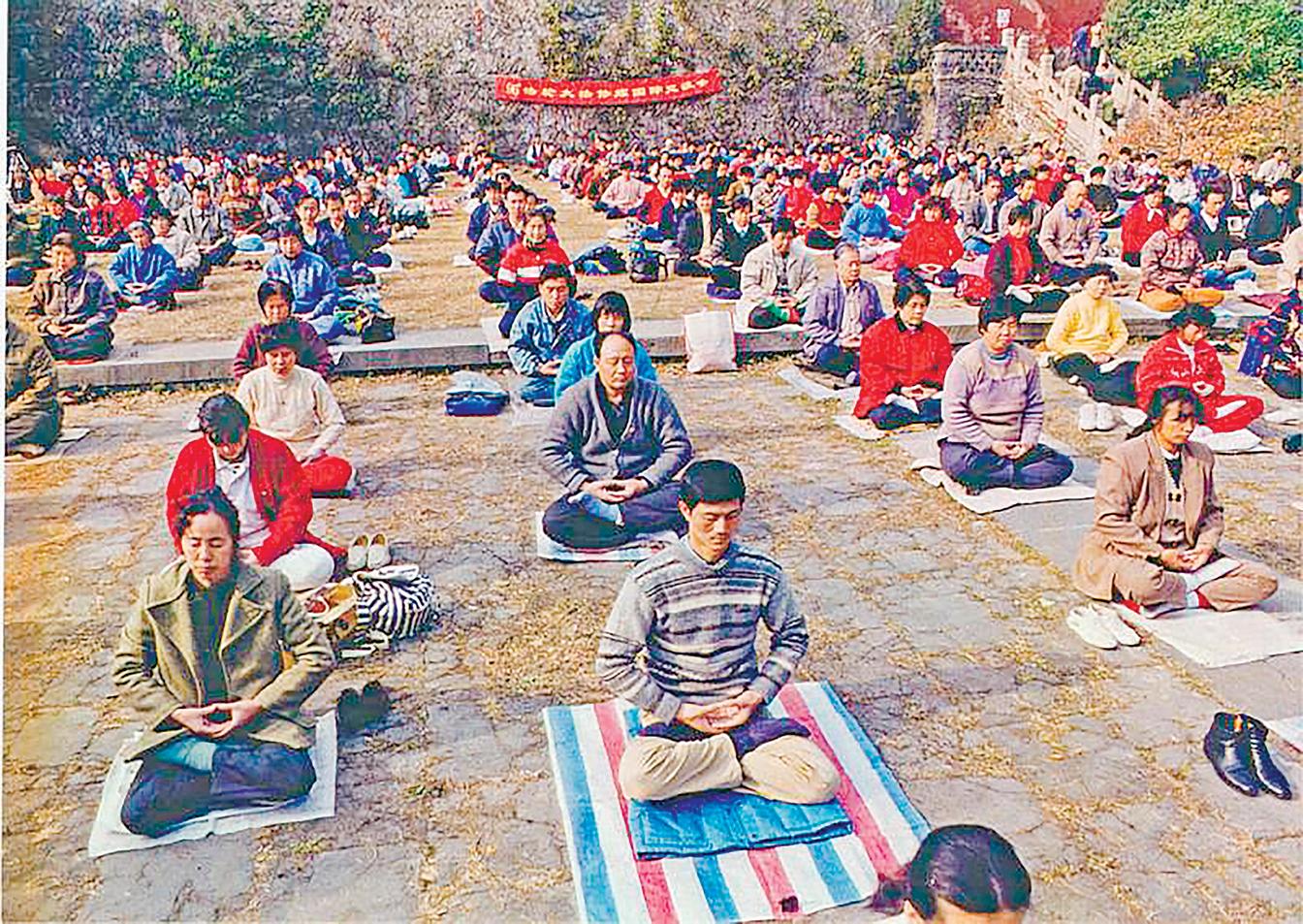 1997年法輪功學員在北京戒台寺集體煉功。(明慧網)