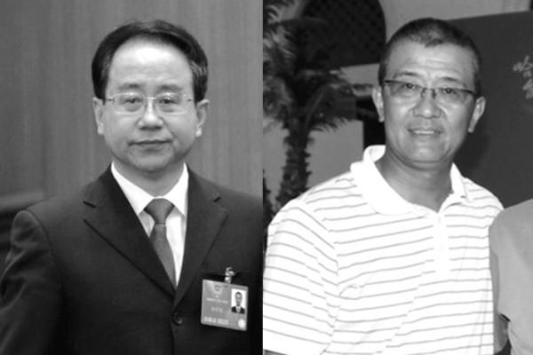 有港媒消息稱,令計劃與北京當局達成的協議涉其胞弟令完成(右)。(大紀元合成圖)