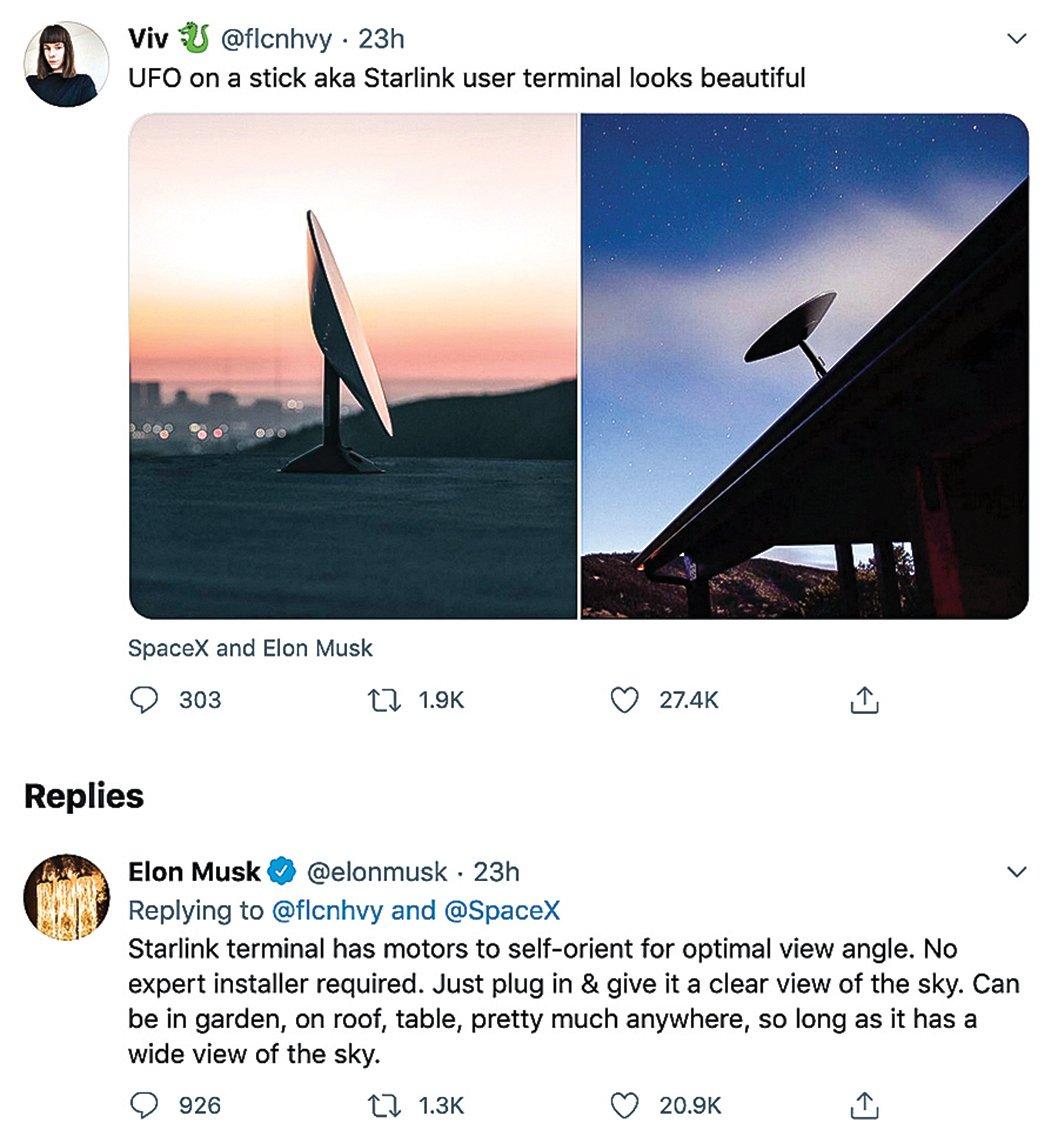 t被馬斯克戲稱為「棍子上的UFO」的星鏈用戶終端天線。(推特截圖)