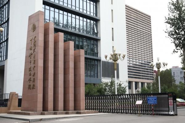 近日,中共中央辦公廳印發了《共青團中央改革方案》。《方案》對團中央機關進行精減,「減上補下」,團中央變相被貶。(網絡圖片)