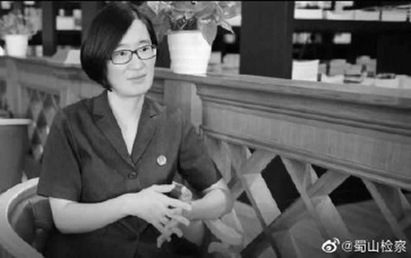 傳杭州中院法官張棉因「抑鬱症」跳樓身亡。(法院微博)