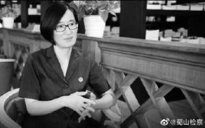 年輕法官接連去世 傳杭州中院女法官墜亡