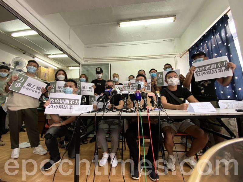健身業譴責政府把關不力 林鄭不當停業令 恐再現結業潮
