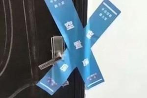 杭州50萬人安保 數十萬空屋貼封條迎G20