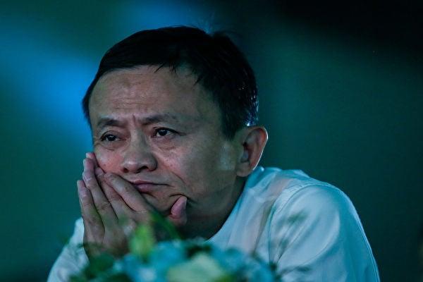 美國知名市場研究機構「中國褐皮書」(China Beige Book)行政總裁米勒(Leland Miller)表示,馬雲恐怕已遭中共拿下,被關押在黑暗房間內。圖為馬雲資料照。(Getty Images)