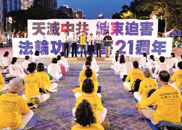 █ 7月18日晚,台灣北部部份法輪功學員在台北市民廣場舉行反迫害21周年燭光悼念會。(陳柏州/大紀元)