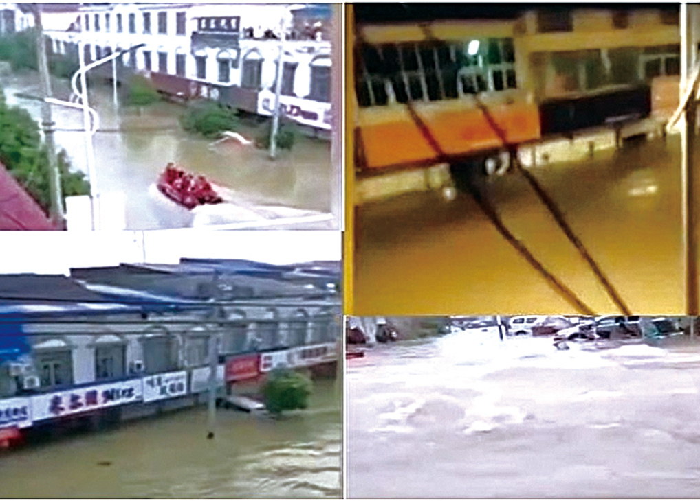 7月19日晚,安徽省六安市裕安區固鎮鎮大多數民眾一夜無眠。當日很多人因洪水被困在樓頂上等待救援。(影片截圖合成)