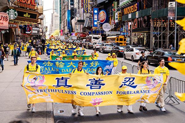 法輪功反迫害二十一周年 北京人權律師盛讚改變人類的歷史
