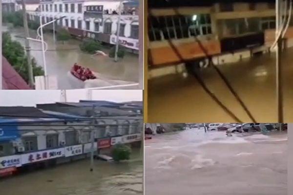 上游水庫無預警洩洪致潰堤 安徽固鎮鎮斷水斷電斷糧 萬人受困。 (網絡圖片)