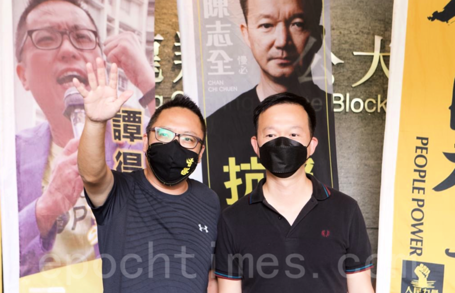 譚得志陳志全宣佈參選 要同港人一齊贏