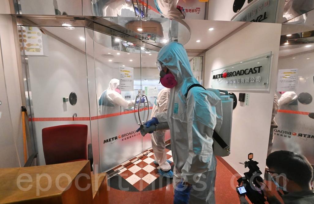 7月22日,新城電台執行總監程凱欣確診中共肺炎。新城電台表示,電台位於黃埔的辦公室將會進行加強版消毒,全部員工必須撤離。(宋碧龍/大紀元)