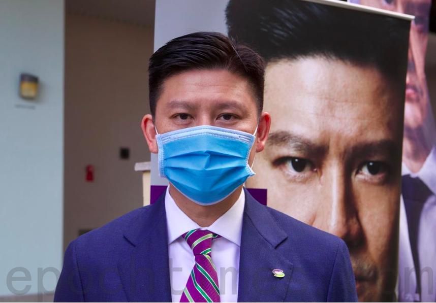 公民黨譚文豪報名參選九龍東立法會選舉。(余鋼/大紀元)