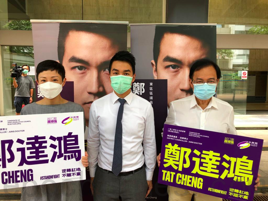 東區區議員鄭達鴻(中)報名參選香港島地區直選。(張曉慧/大紀元)