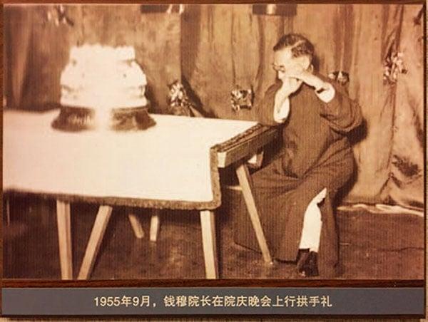1955 年,時任新亞學院院長的錢穆。(公有領域)