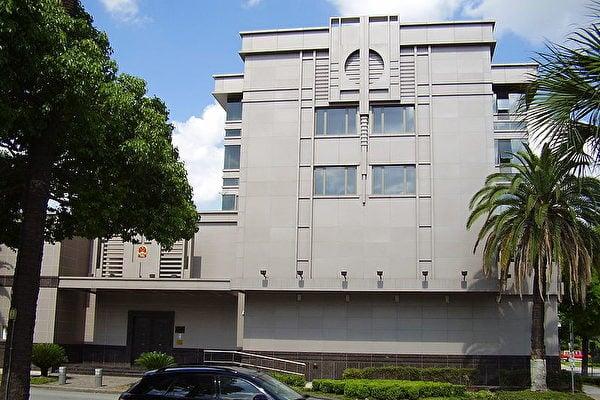 美國政府周二(7月21日)要求中共駐侯斯頓總領事館(見圖)在72小時內關閉。(公有領域)