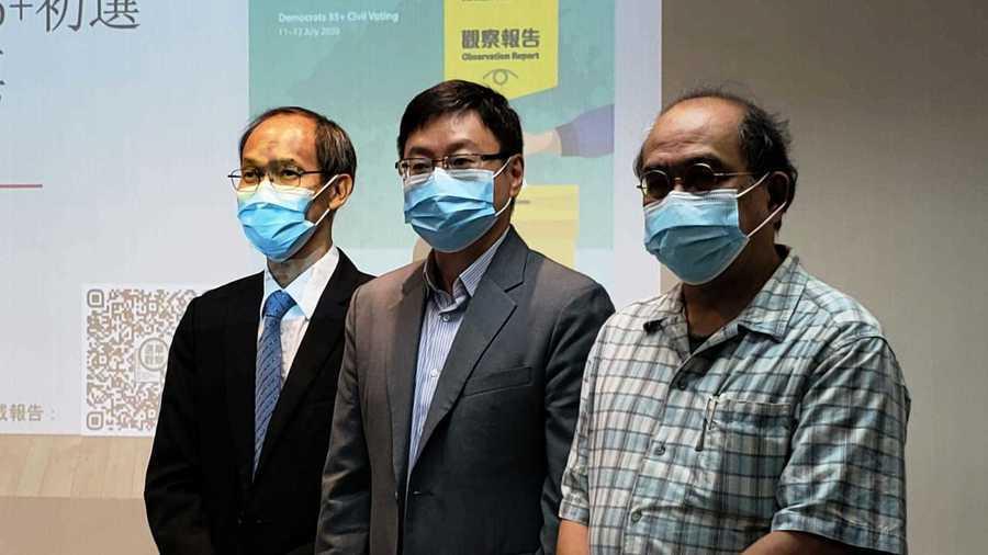 「選舉觀察計劃」:民主派初選投票具公信力 鍾劍華:面對建制系統打壓 選民平靜無躁動
