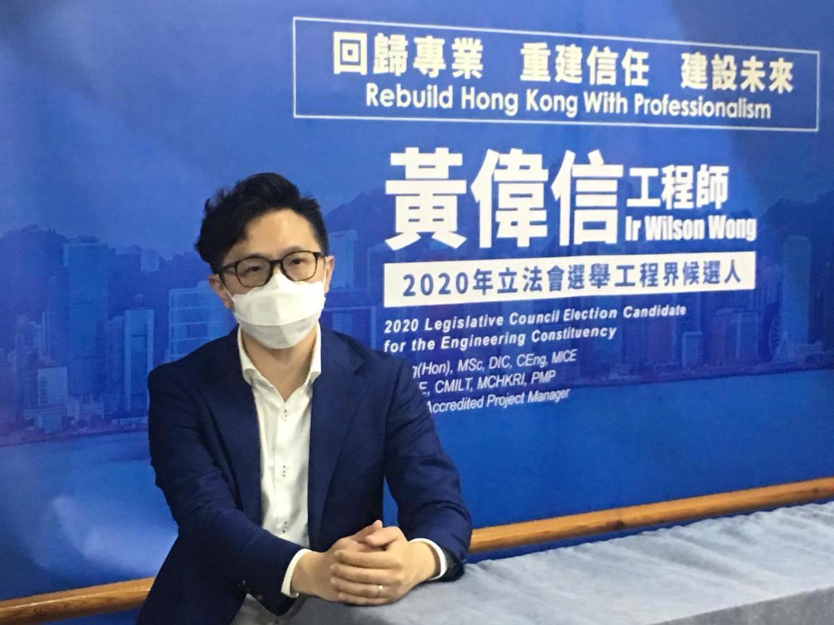7月23日,工程師黃偉信正式宣佈參選2020年立法會工程功能界別選舉。他表示,由於政府未有聽取民意,導致工程界前路不明,他宣佈參選的理由是看到「政治已經凌駕專業」。黃偉信自信是「工程界唯一民主派代表」,他希望親自投下「廢除功能組別議席」的一票,讓香港走向雙普選。(陳泓銘/大紀元)
