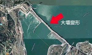 3號洪峰進三峽水庫 中共專家承認三峽大壩變形