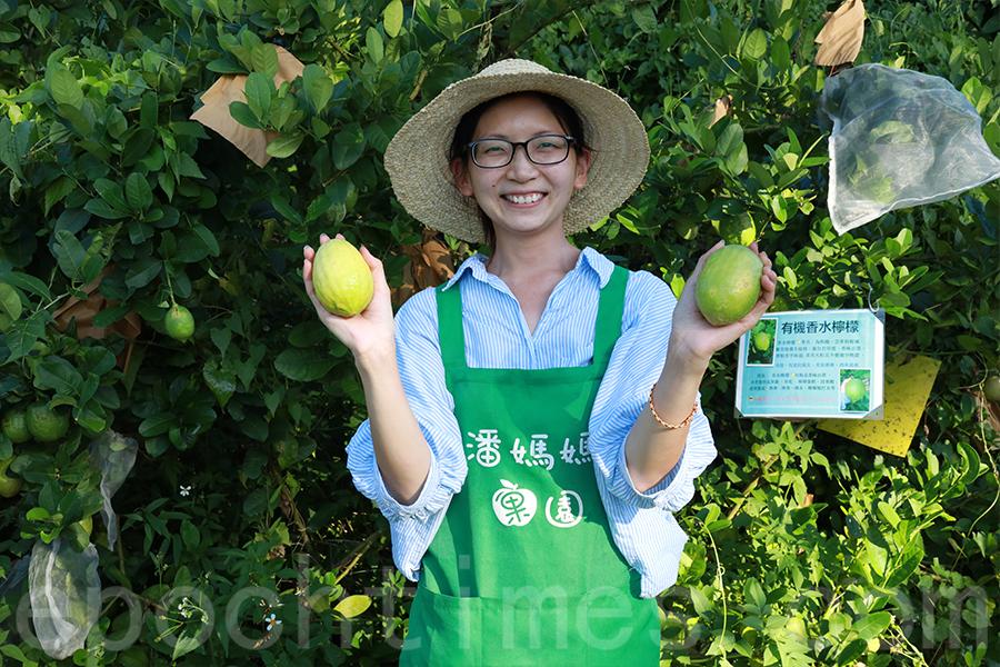 Isabel盡心盡力協助母親打理農場事務。(陳仲明/大紀元)