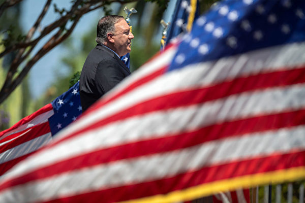 美國國務卿蓬佩奧周四(7月23日)在尼克遜總統圖書館,就美國對華新政策,發表演講。(David McNew/Getty Images)
