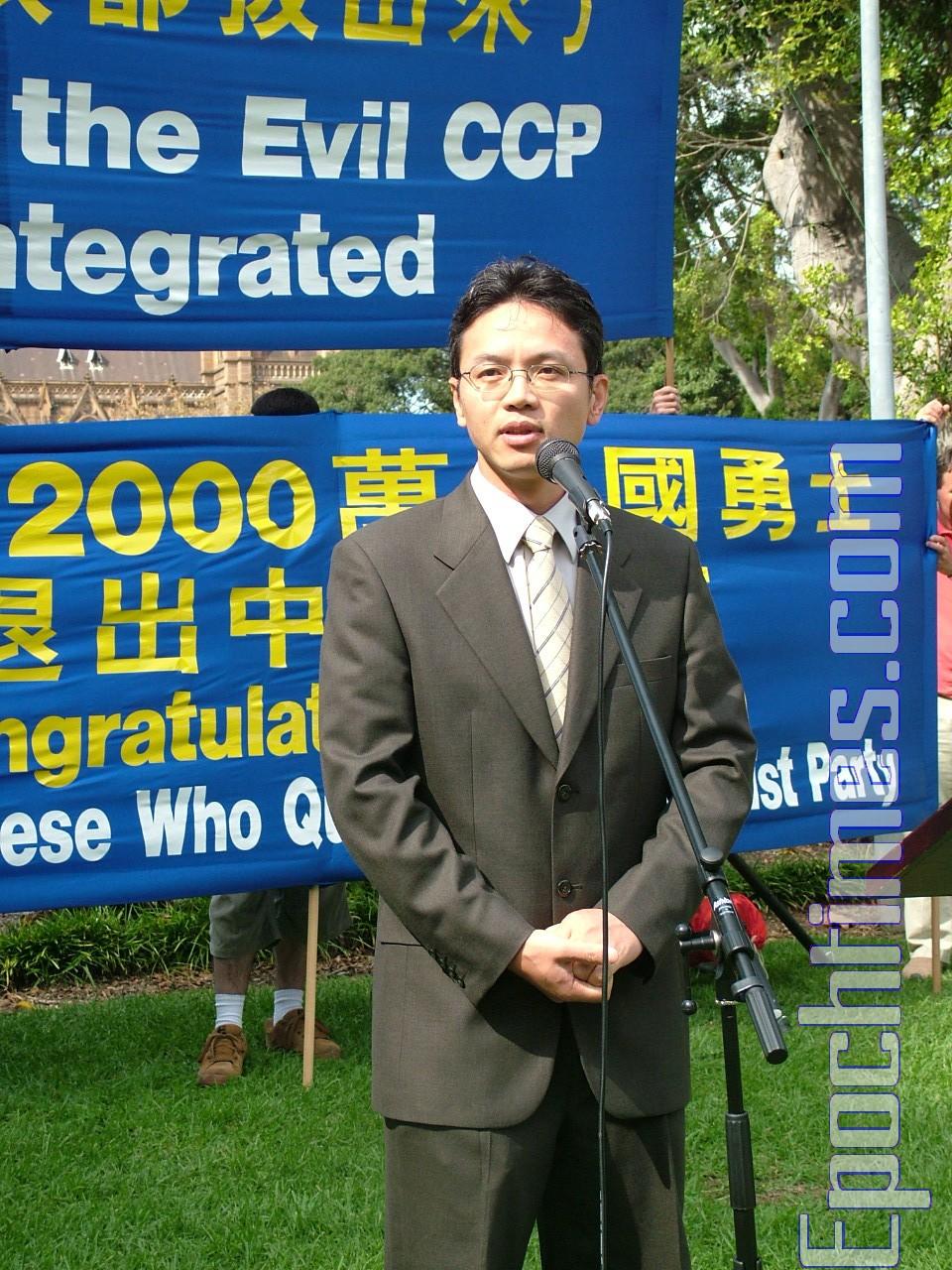 圖為陳用林2011年4月9日出席退出中共黨團隊活動並發言。(大紀元資料圖片)
