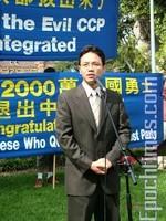 前中共外交官陳用林:關閉使領館就是斷交