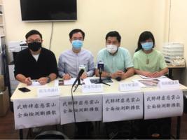 政府處理滯後導致慈雲山成疫區 區議員促全面強制檢測斷絕擴散