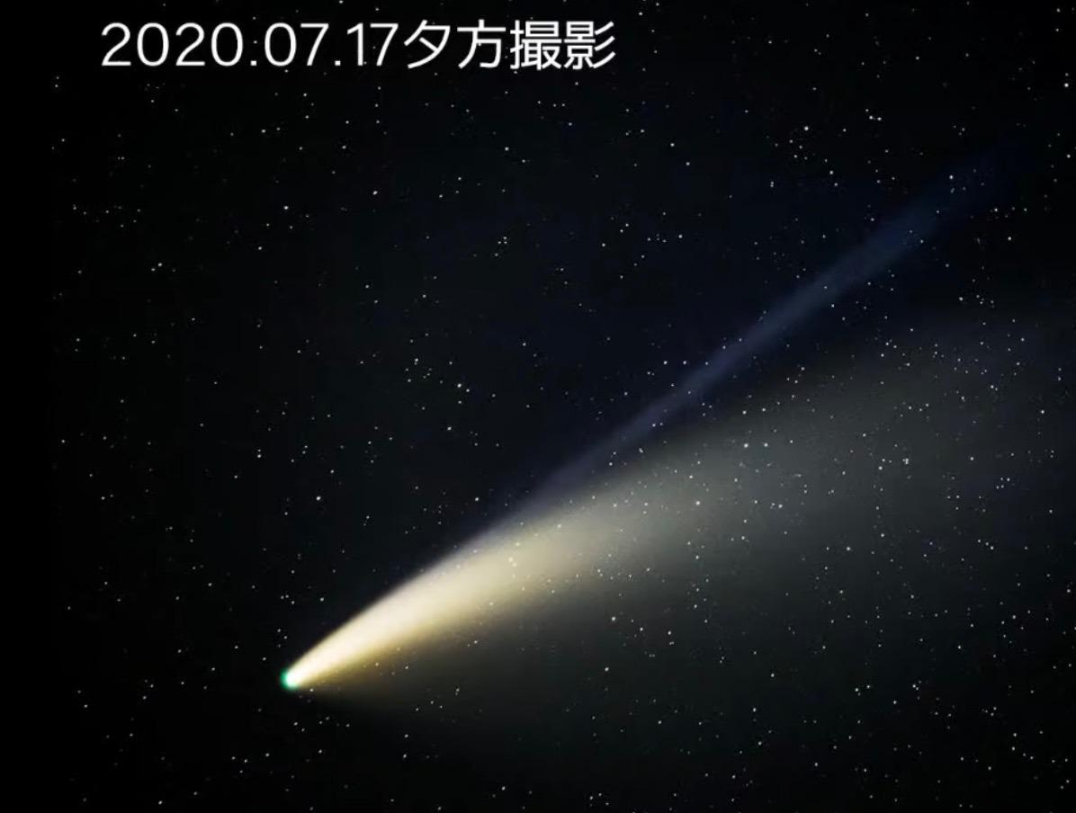 新彗星NEOWISE,7月17日在日本拍攝。(直播截圖)