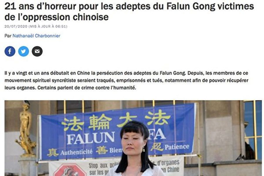 法輪功學員反迫害21周年,2020年7月20日,法國主流媒體法國文化電台(France Culture)發表長文,報道法輪功學員一路反迫害的歷程。(網絡截圖)