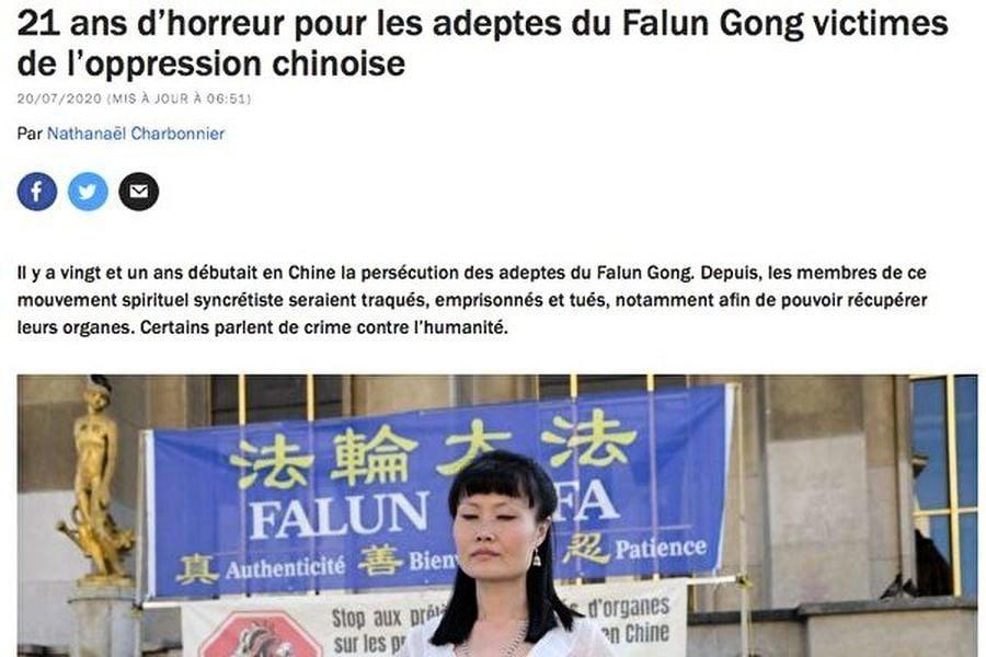 法輪功反迫害21周年 法國文化電台長文報道