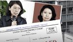 7月24日,躲藏在中共駐三藩市總領館的女軍人唐娟被逮捕,將在7月27日出庭應訊。(大紀元合成)
