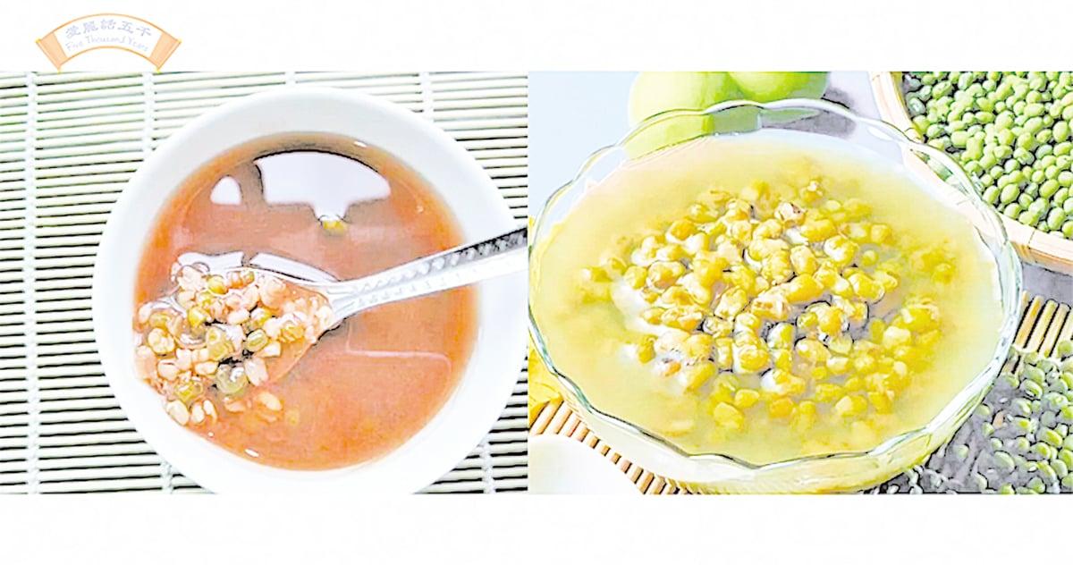 煮好的綠豆湯呈現出來的顏色,與水的PH酸鹼值有關係。