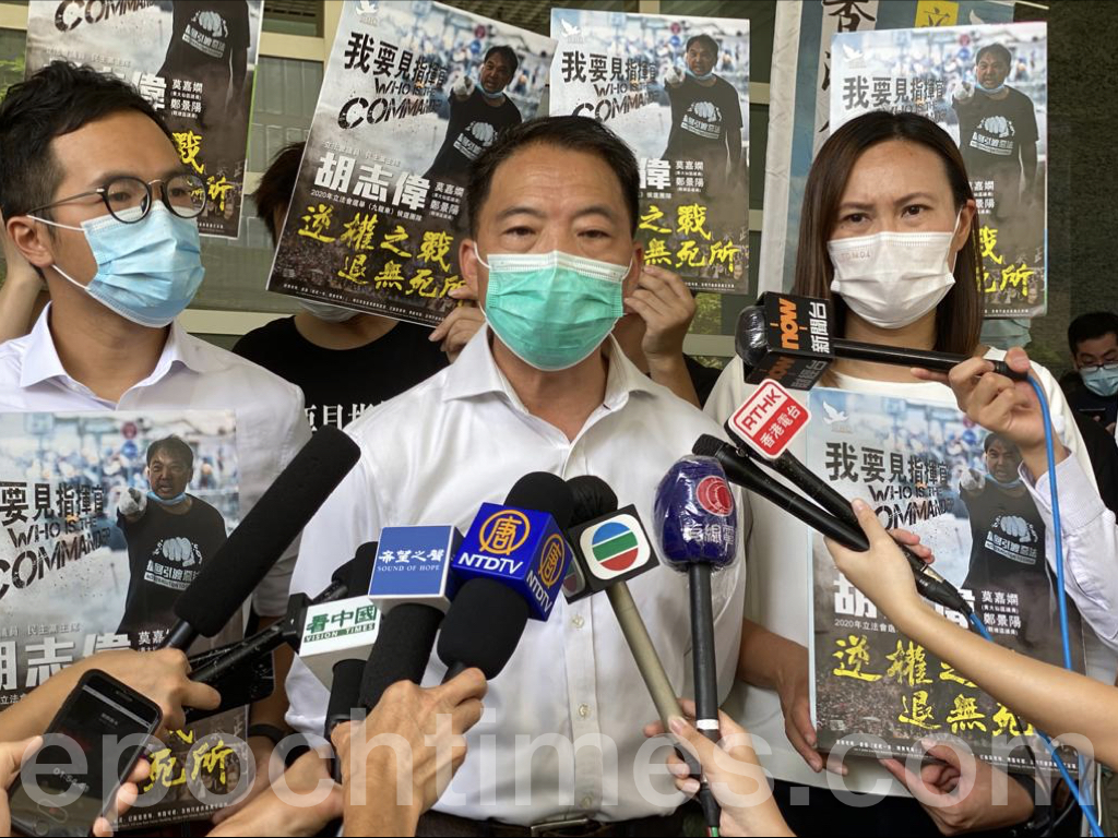 民主黨立法會議員胡志偉報名參加2020年立法會選舉。他指出,從去年「送中」修訂到今日的港版國安法,香港政府全面出賣了香港社會。(霄龍/大紀元)