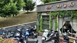 長江下游防洪壩已嚴重滲水 肚子裏卻開餐廳