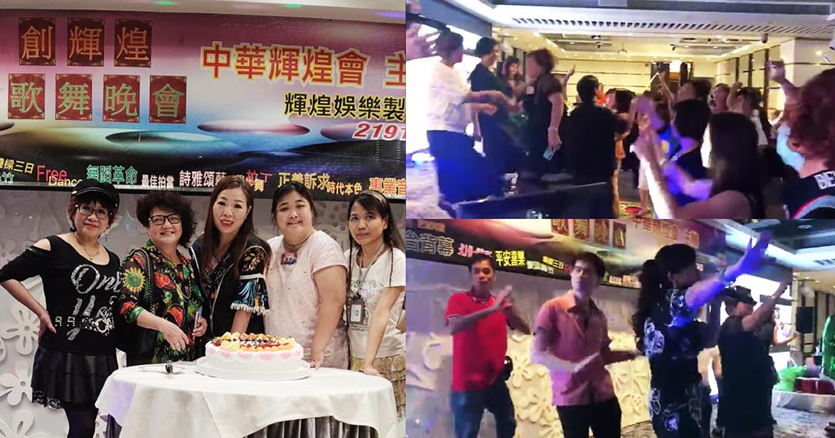 7月9日,親共組織「中華輝煌會」在旺角雅蘭中心稻香漁港市集舉辦的「慶回歸 」晚會上,過百人不戴口罩載歌載舞。( 立場新聞)