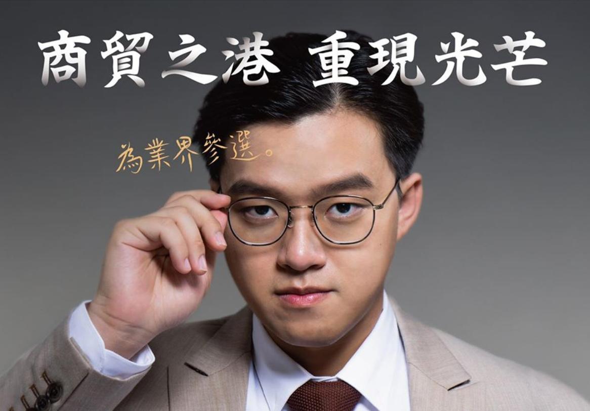 參選立法會批發及零售界的元朗區議員張秀賢,直言業界已到「生死存亡」。(Facebook)