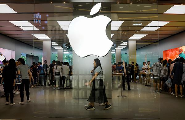 由於中共病毒大流行對產線造成影響,蘋果2020年新產品可能比往年更晚上市。 (AFP)