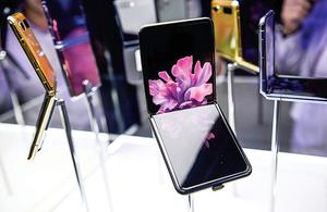 三星8月開售Galaxy Z Flip 5G