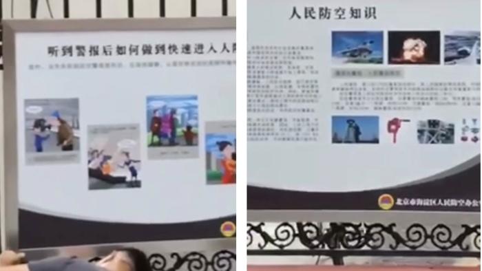 美軍壓境 北京張貼防空告示 上海舉辦臨戰演練