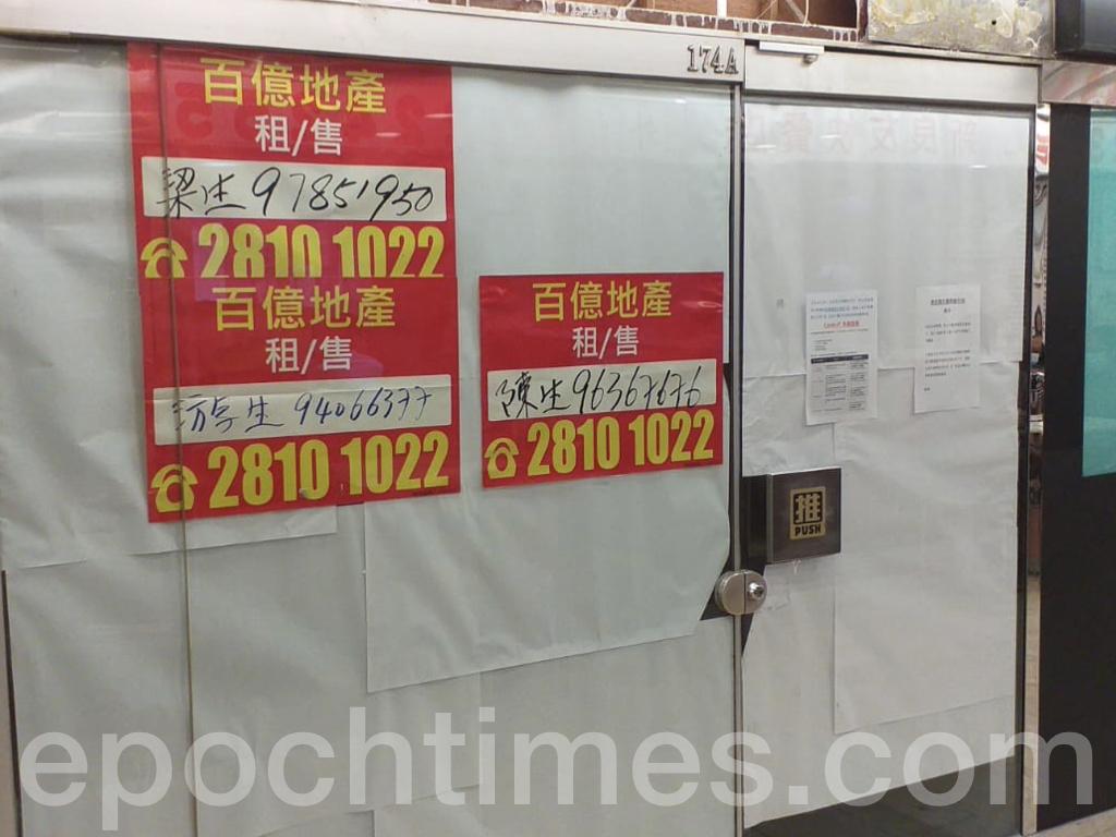 Air Asia(亞洲航空)在香港尖沙咀半島中心有辦事處,油尖旺區區議員林兆彬與昨日(7月27日)親自去過辦事處,發現已經人去樓空。他認為「亞洲航空在香港的辦事處已經關閉」。(Erin/大紀元)