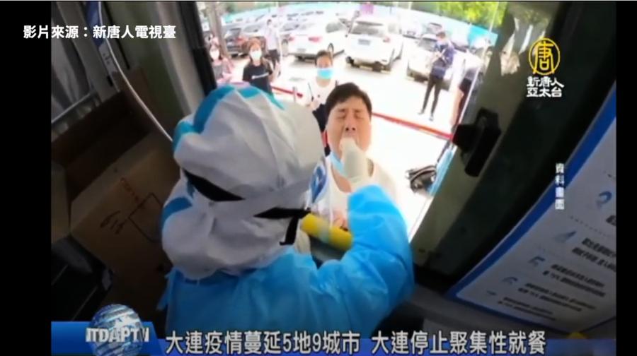 大連疫情蔓延5地9城市 北京出現關聯病例