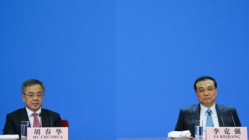 港媒稱,胡春華很可能接替李克強成為國務院總理,消息雖真偽難辨,但被懷疑是高層釋出的風向球。( Lintao Zhang/Getty Images)